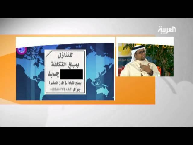 لقاء مع محمد بازيد مقدم البرنامج الساخر التاسعة الا ربع