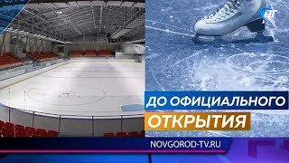 Танцевальные пары открыли соревновательную программу Кубка России по фигурному катанию