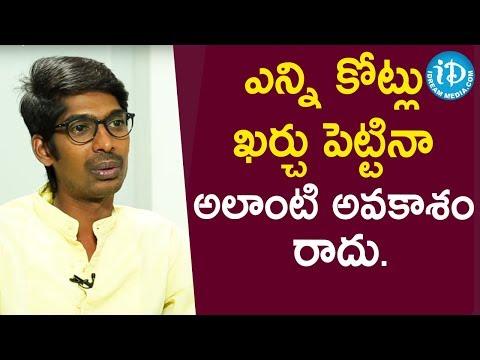 Comedian Dhanraj Sharing Bigg Boss Experience | Anchor Komali Tho Kaburlu | iDream Andhra
