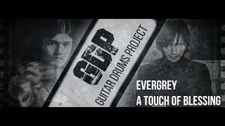 Evergrey | A Touch of Blessing | Cover by MartinB & Adrian Trepka