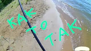 Волчихинское водохранилище как проехать на рыбалку