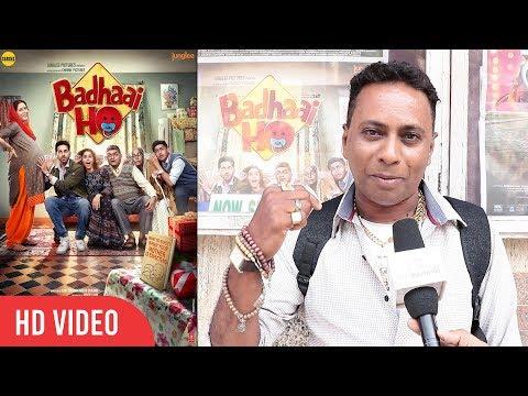Badhaai Ho Movie Review by Bobby Bhai | Ayushmann Khurrana, Sanya Malhotra
