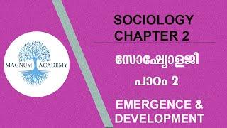 EMERGENCE AND DEVELOPMENT OF SOCIOLOGY | NIOS +2 SOCIOLOGY MALAYALAM