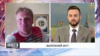 Сергей Писаренко: Я желаю выпускникам востребованности