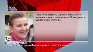 Напад на оператора 24 каналу у Харкові: що відомо про с...