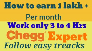 How to earn 1 lakh/month | Earn money online | Chegg | Chegg expert | Chegg india earn money