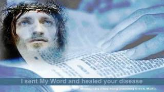Jesus healed the blind man (I am the God that healeth thee-Don Moen)