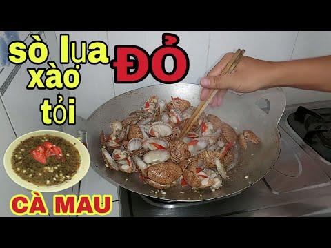 SÒ LỤA ĐỎ xào tỏi chấm muối tiêu chanh CÀ MAU (sauteed silk with delicious garlic)