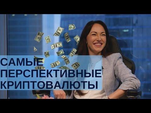 Деньги не получают а зарабатывают