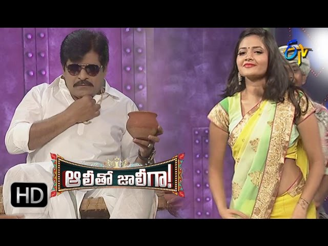 Ali Dance Perfomance – Soggade Chinni Nayana – Alitho Jollygaa-10th May 2016