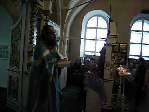 Штраф за ловлю покемона в церкви