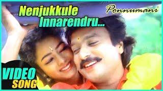 Nenjukkule Innarendru Video Song   Ponnumani Tamil Movie   Karthik   Soundarya   Ilaiyaraaja