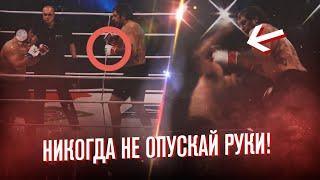 ОШИБКИ, за которые ПОПЛАТИЛИСЬ бойцы в UFC MMA: как ловить на них в бою?