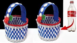How To Make Basket From Plastic Bottle With Paper At Home| Best Out Of Waste |DIY Easter Basket Idea