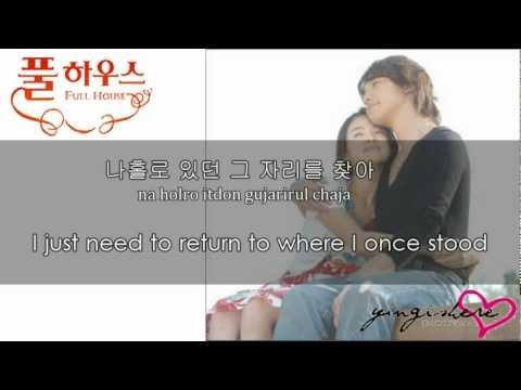 Geu Deh Ji Geum (Full House OST) Eng Sub