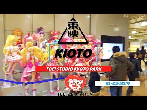 JAPÓN - Kyoto (10-02-2019) - Toei Kyoto Studio Park
