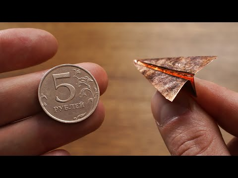 Can Your Turn a Coin Into a Plane?