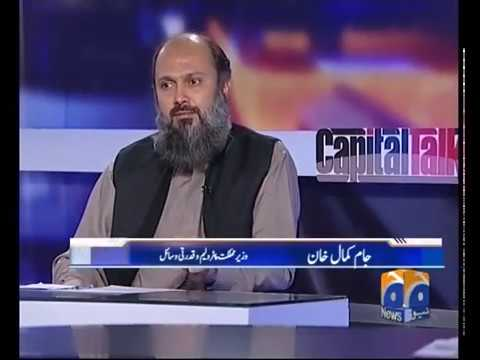 Capital Talk 13-April-2017