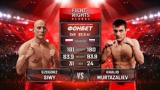 Гжегош Чиви vs Халид Муртазалиев / Gzegorz Siwy vs Khalid Murtazaliev