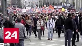 Несанкционированная акция в Москве: почему митинг не вышел мирным - Россия 24