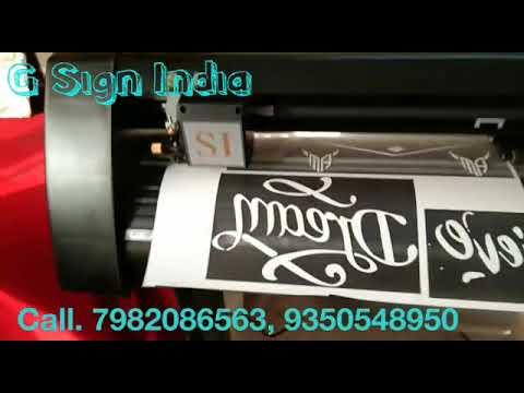 SI 721 Cutting Plotter