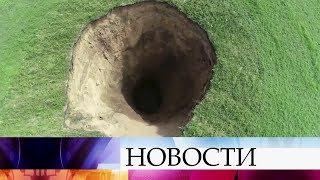 В Нижегородской области разбираются в причинах появления ямы размером с двадцатиэтажный дом.