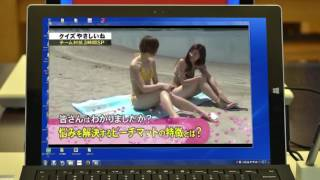 坂上忍VS要潤!クイズやさしいね2016年7月19日放送加藤綾子内村光良
