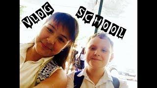 Vlog. School reportage. Школьный репортаж. Первых 2 учебных дня.
