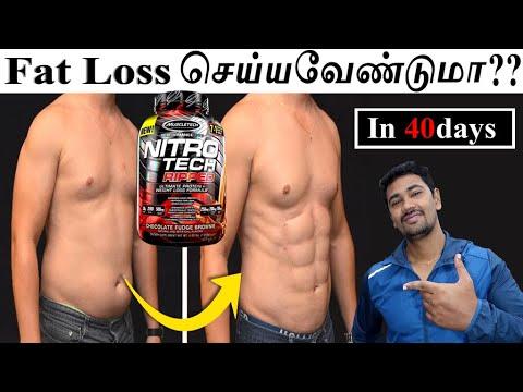 5 pierderea în greutate htp supliment
