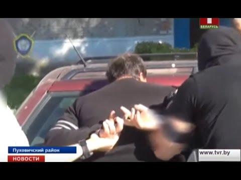 Житель Минской области задержан за подстрекательство к даче взятки