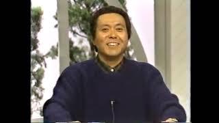 Sm9341976 - パソコンサンデー(途中から)'86/11/30