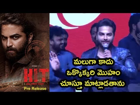 vishwak-sen-at-hit-movie-pre-release-event
