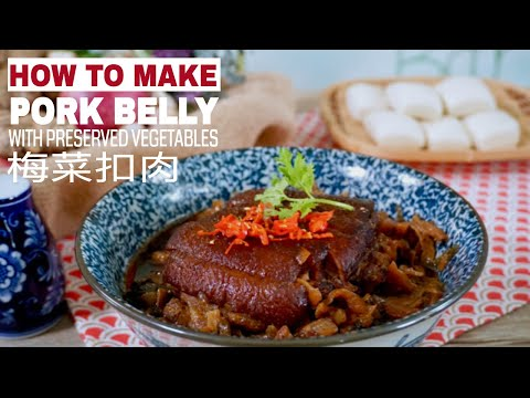 <a href=&quot;/braised-pork-belly-with-sweet-preserved-mustard-vegetable-mei-cai-kou-rou/&quot; target=&quot;_blank&quot;>How to Make Braised Pork Belly with Preserved Vegetables (梅菜扣肉)</a>