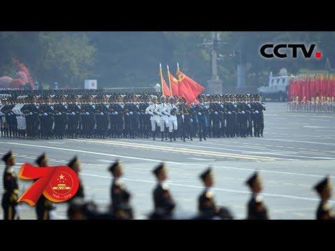 [中华人民共和国成立70周年] 阅兵分列式CCTV