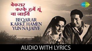 "Beqarar Karke Hamen Yun with lyrics   ""बेक़रार"