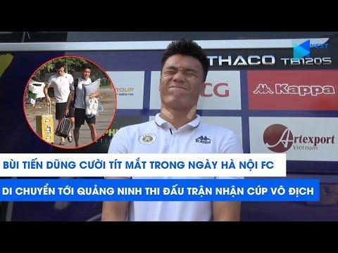 Bùi Tiến Dũng CƯỜI HÍP MẮT, hào hứng trước ngày nhận Cúp vô địch V.League 2019 | NEXT SPORTS