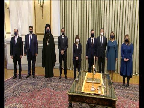 Ορκομωσία της δεύτερης ομάδας των νέων υπουργών και υφυπουργών της κυβέρνησης