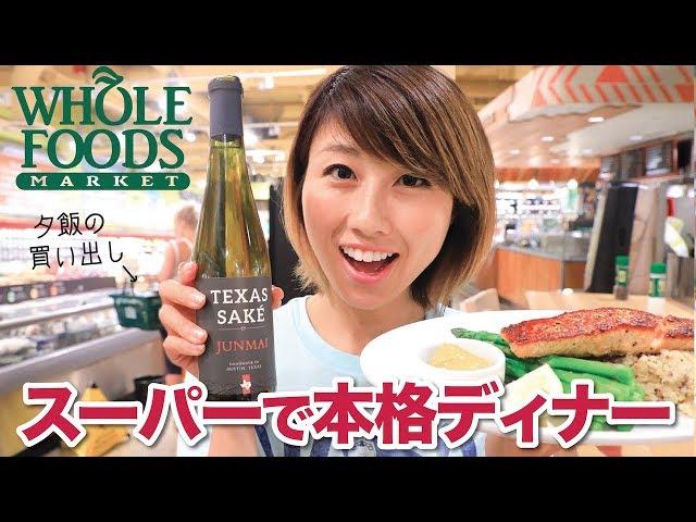 Video Uitspraak van 豪華 in Japans
