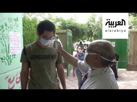 العرب اليوم - شاهد: طلاب مصر يؤدّون الامتحانات مرتدين الكمامة