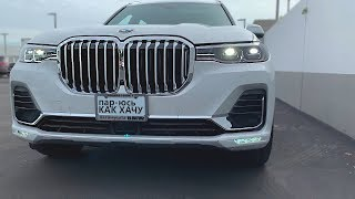 НА ДОРОГАХ НОВЫЙ БОСС - BMW X7
