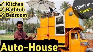 Auto House || Amazing Facilities - Chennai Vlogger Deepan