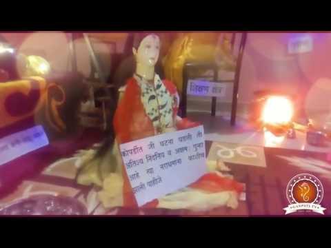 Amit Pawar Home Ganpati Decoration Video