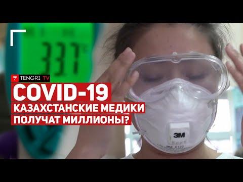 Осторожно COVID-19! Как работают медики во время карантина?