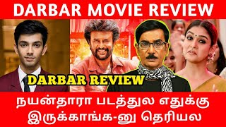 Darbar Movie Review | Rajinikanth | Nayanthara | AR Murugadoss | Manobala's Review