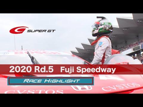 2分半でわかる決勝レースダイジェスト動画。2020年スーパーGT 第5戦富士スピードウェイ 激しい決勝レースのバトルの様子をおさめたダイジェスト