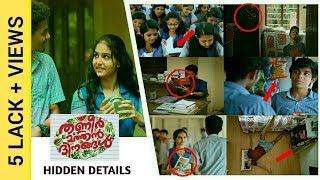 Thanneer Mathan Dhinangal Hidden Details | Hidden Details | Anashwara Rajan | Hidden Shot