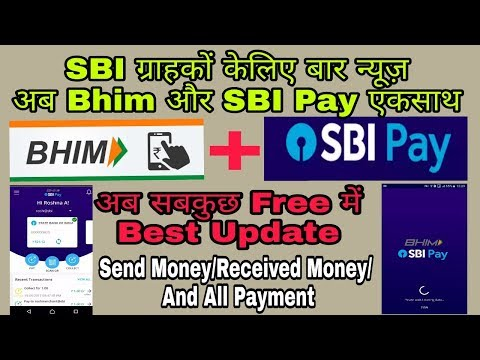 SBI Big News for SBI Customer Make Bhim App together In Android phone