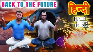 GTA 5 - BACK TO THE FUTURE