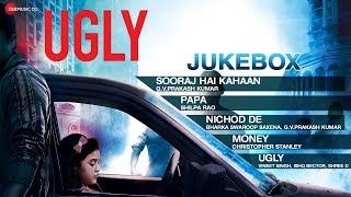 Audio Jukebox - Ugly
