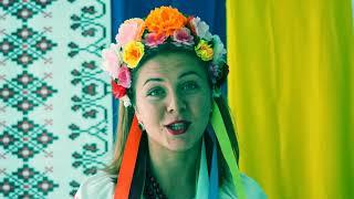 Поздоровлення з Днем Незалежності України